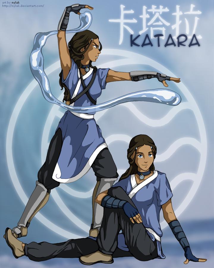 катара аватар: